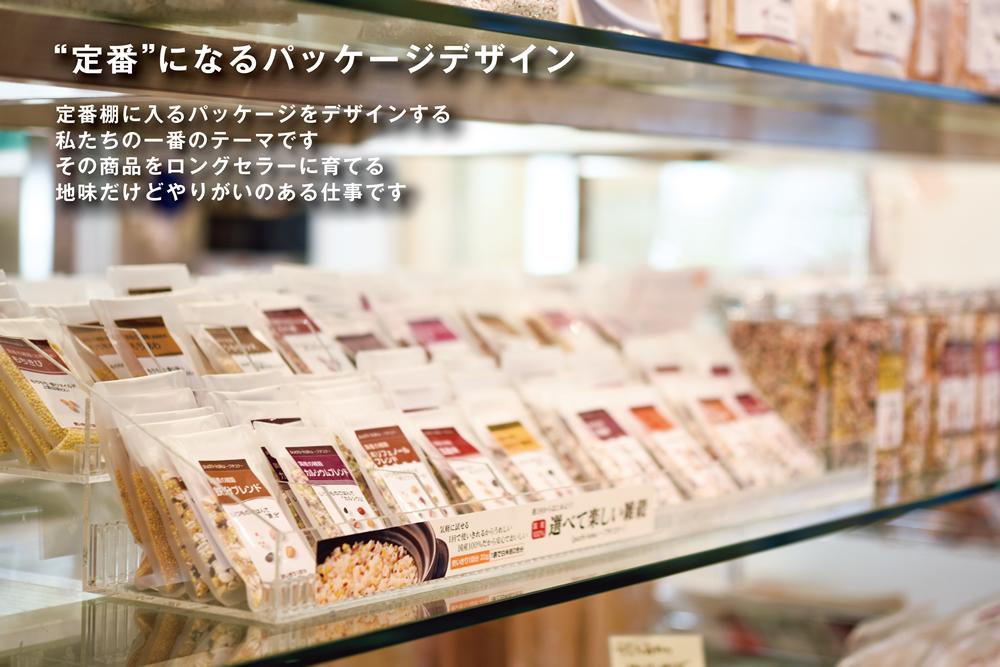 柳田印刷 福岡県久留米市 食品パッケージ開発
